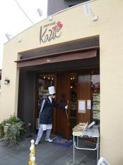 Kazu_19
