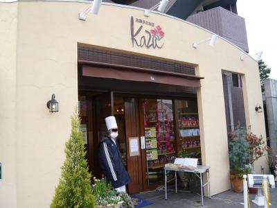 Kazu_8